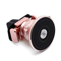 Aromatizujúci 360 stupňový magnetický držiak do ventilátora auta s vôňou BASEUS, ružová farba (1)