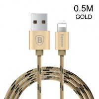 Lightning nabíjací kábel BASEUS, 50cm, textilný v zlatej farbe